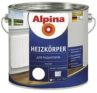 Эмаль алкидная  Alpina Heizkörper для радиаторов отопления, белая, 2,5л