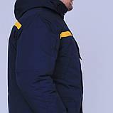 Куртка МЧС нового образца, Куртка ДСНС, куртка Рятувальник, фото 7