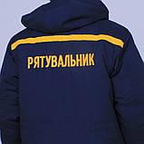 Куртка МЧС нового образца, Куртка ДСНС, куртка Рятувальник, фото 6