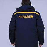 Куртка МЧС нового образца, Куртка ДСНС, куртка Рятувальник, фото 5