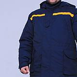 Куртка МЧС нового образца, Куртка ДСНС, куртка Рятувальник, фото 4