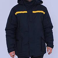 Куртка МЧС нового образца, Куртка ДСНС, куртка Рятувальник, фото 1