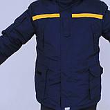Куртка МЧС нового образца, Куртка ДСНС, куртка Рятувальник, фото 2