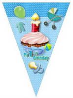 "Гирлянда вымпелы ""My 1st Birthday голубой"". Длина: 2,5 метра."