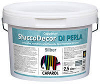 Шпатлёвочная масса Capadekor Stucco Di Perla Silber