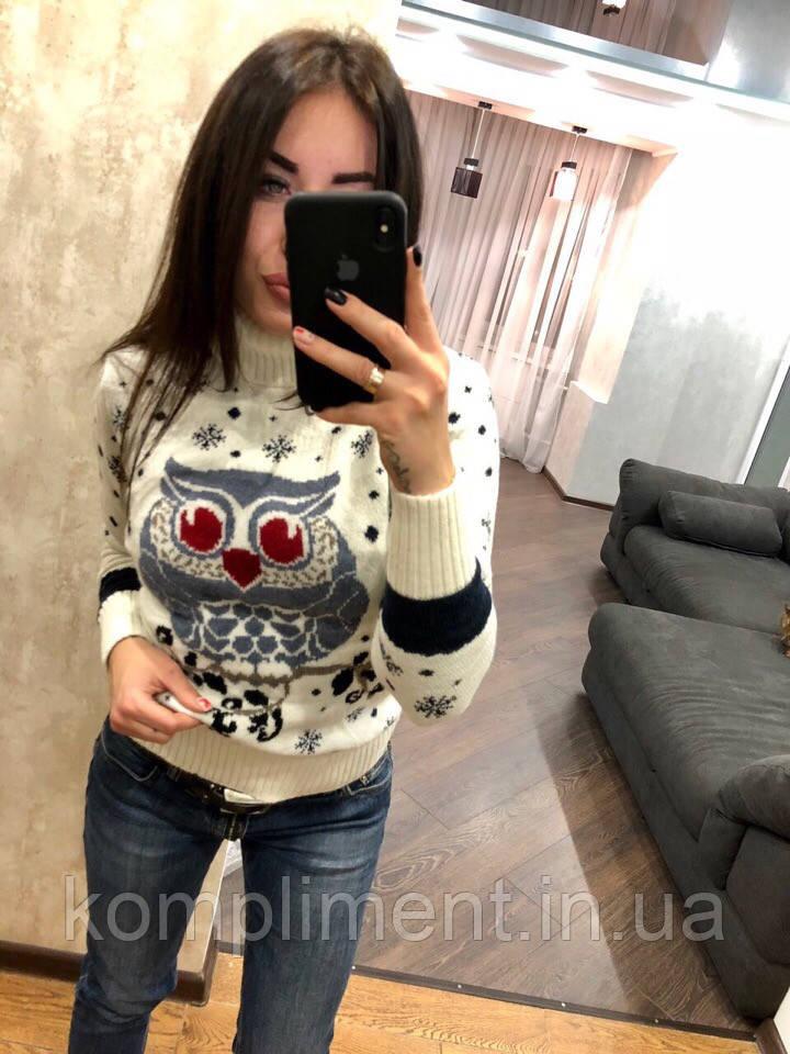 Женский вязаный  свитер с рисунком сова,белый.Турция
