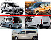 Продам фару оригинальную переднюю левую/правую на Опель Комбо(Opel Combo)
