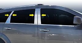 Молдинг дверных стоек (нерж.) - Dodge Journey 2008+ гг.