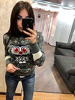 Женский вязаный  свитер с рисунком сова,серый.Турция, фото 1