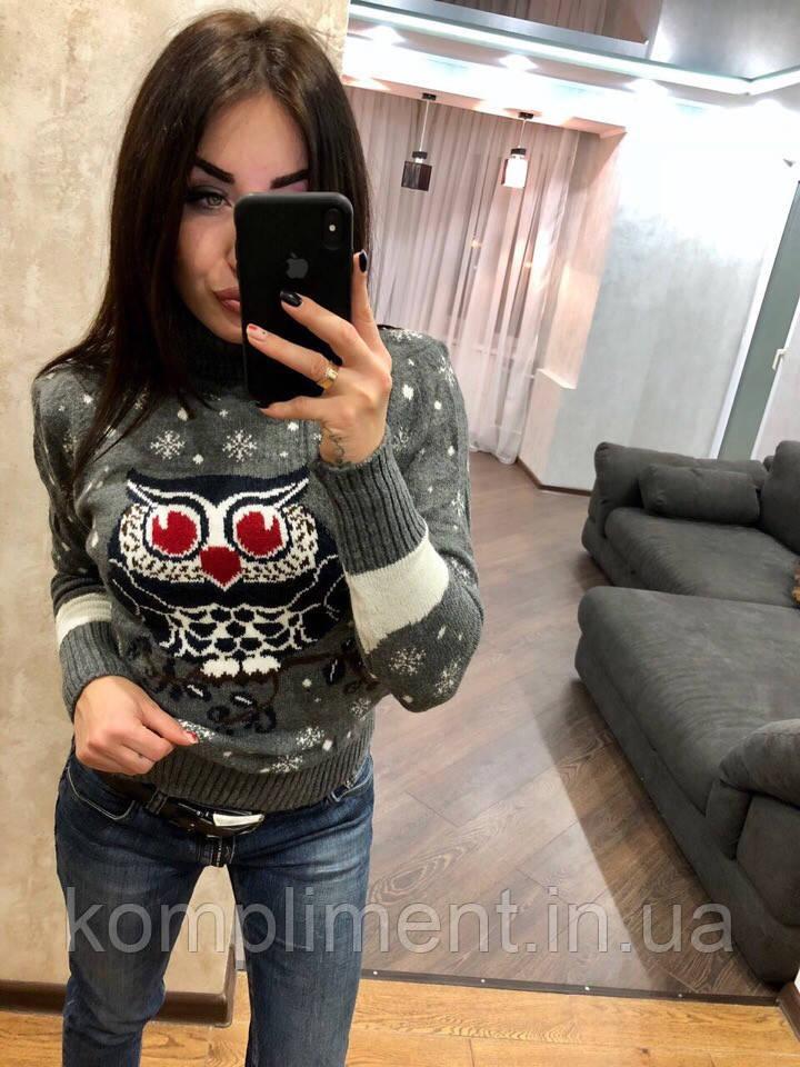 Женский вязаный  свитер с рисунком сова,серый.Турция