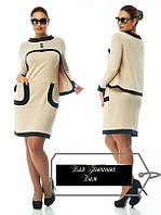 Женское платье с имитацией пиджака ск01083
