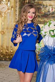 Д615 Стильный костюм кофта+юбка