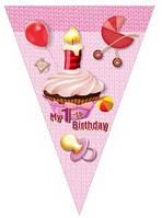 """Гирлянда вымпелы """"My 1st Birthday розовый"""". Длина: 2,5 метра."""