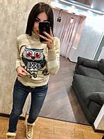 Жіночий в'язаний светр з малюнком сова,бежевий.Туреччина, фото 1
