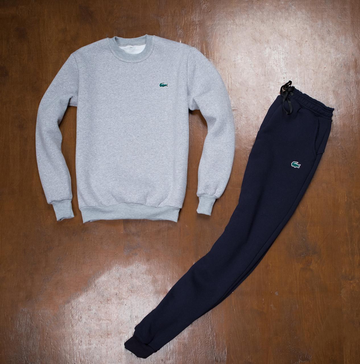 f917cb69704a Мужской зимний спортивный костюм Lacoste Grey/Navy: продажа, цена в ...