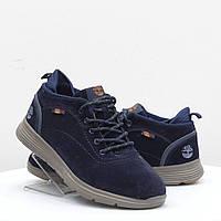 Мужские кроссовки Sayota (51572)