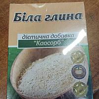Глина белая (Каолин) Каосорб Мирослав, 200г
