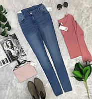 Базовые джинсы от H&M PN1845141