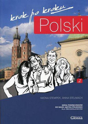 Polski krok po kroku 2 Podręcznik studenta z CD, фото 2