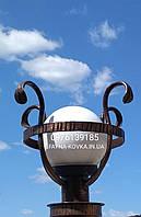 Кованый светильник / крышка светильник кованая на мет. столб.