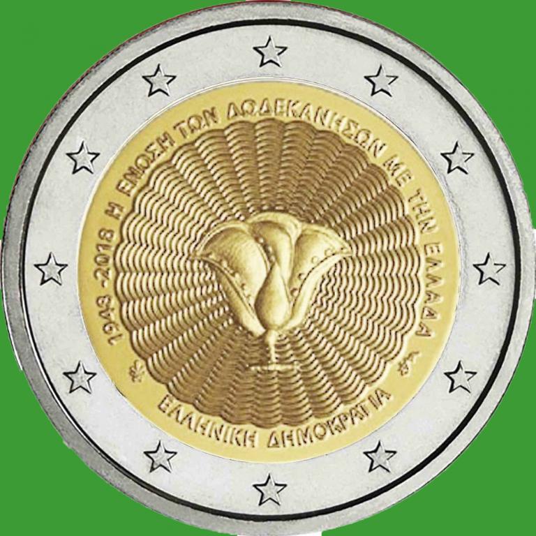 Греция 2 евро 2018 г. 70-летие союза островов Додеканес с Грецией . UNC.