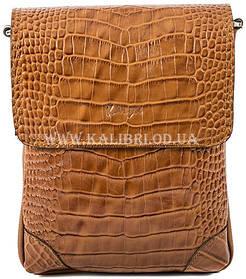 Розпродаж! Сумка чоловіча через плече шкіра Karya 0721-61 рудий Туреччина