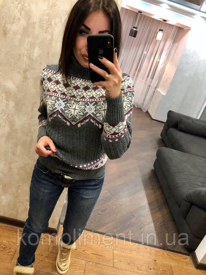 Женский шерстяной свитер с орнаментом,серый.Турция