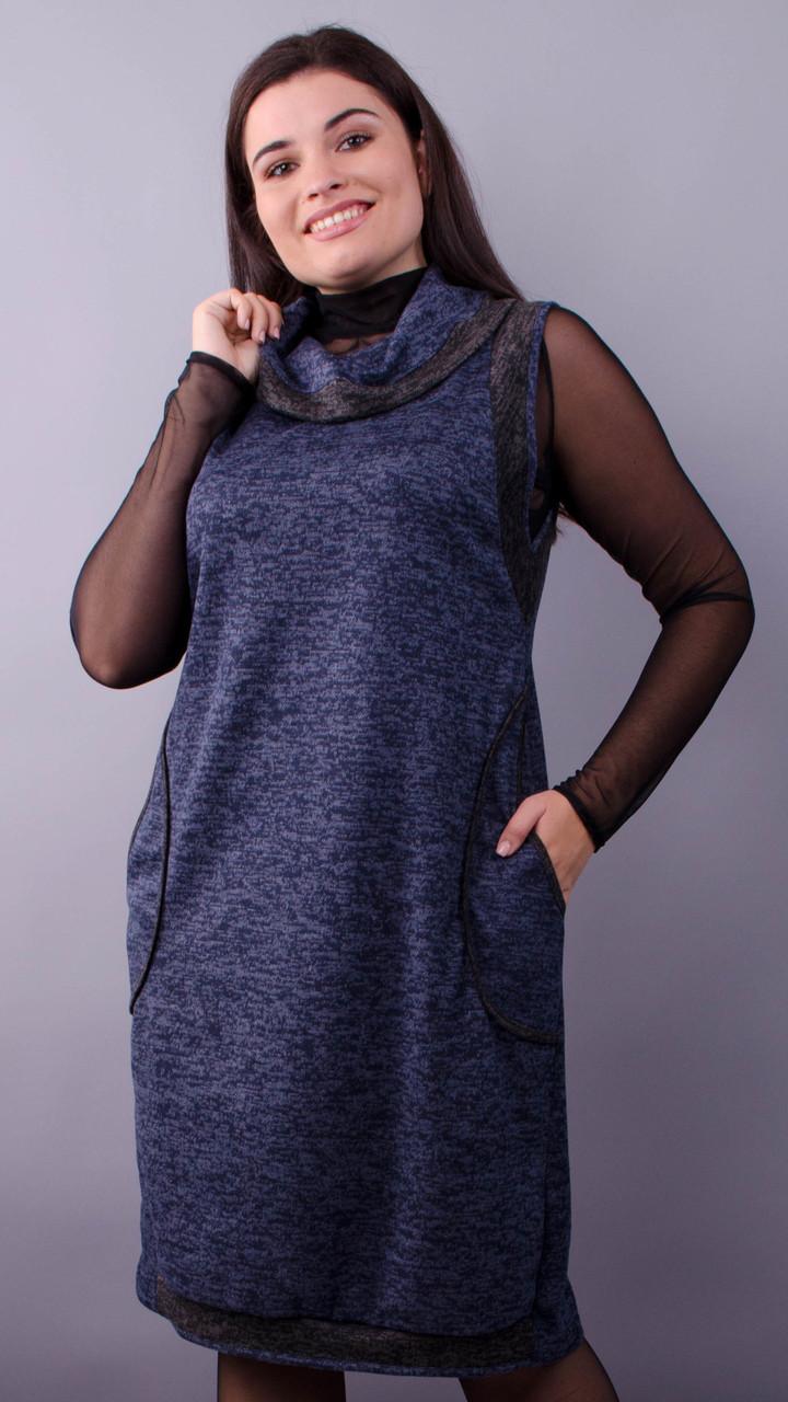 Ніна. Трикотажне плаття великих розмірів. Синій.