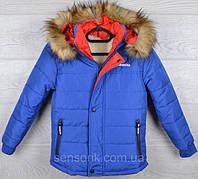 Курточки производство Украина