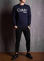 Мужской зимний спортивный костюм Calvin Klein Navy