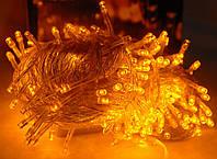 Гирлянда 300 LED с прозрачн.проводом(желтый) LED300Y-1