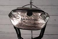 Женская поясная сумка бананка Balneciaga (Балнесиага), серебристый цвет, фото 1