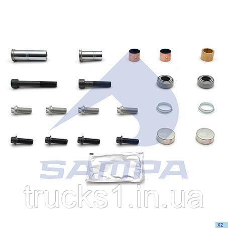 Р/к суппорта 095.574 (SAMPA)