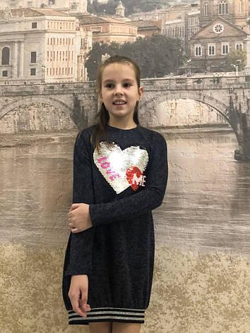 Детское теплое платье-туника  для девочки Сердце р.34-42, фото 2