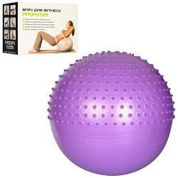 М'яч MS 1653 для фітнесу-75см, Фітбол масажний,1300г, Anti-Burst System, в кор-ке, 24-18-10см