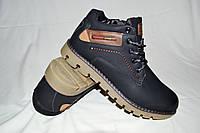 Мужские зимние ботинки Sayota зима. Размер 41, 44. Распродажа