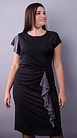 Платье Белинда черный