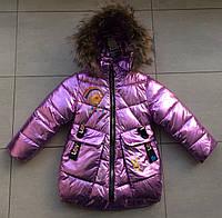 Куртка зимняя блестящая на девочку 86-98 размер, фото 1