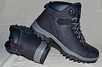 Мужские зимние ботинки Navigator зима. Размер 41, 42, 43, 44, 45, 46