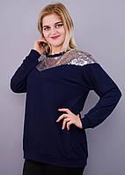 Платье Искра синий