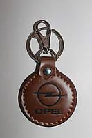 Брелок для ключей кожаный оригинальный марка авто опель Opel
