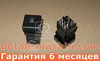 Выключатель аварийного сигнала ВАЗ 2110, 2111, 2112 (пр-во Автоарматура) 832.3710-05.03