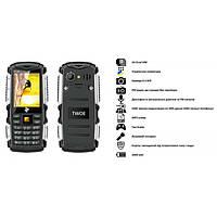 Мобильный телефон 2E R240 Dual Sim Black