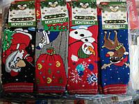 Теплые новогодние женские носки. Размер 36  - 40