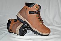 Мужские зимние ботинки Navigator зима. Размер 41, 44. Распродажа