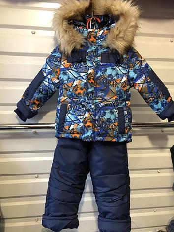 Дитячий теплий комбінезон для хлопчика р. 98-116, фото 2