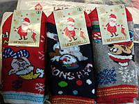 Детские махровые новогодние носки. Возраст от 0 до 3 лет