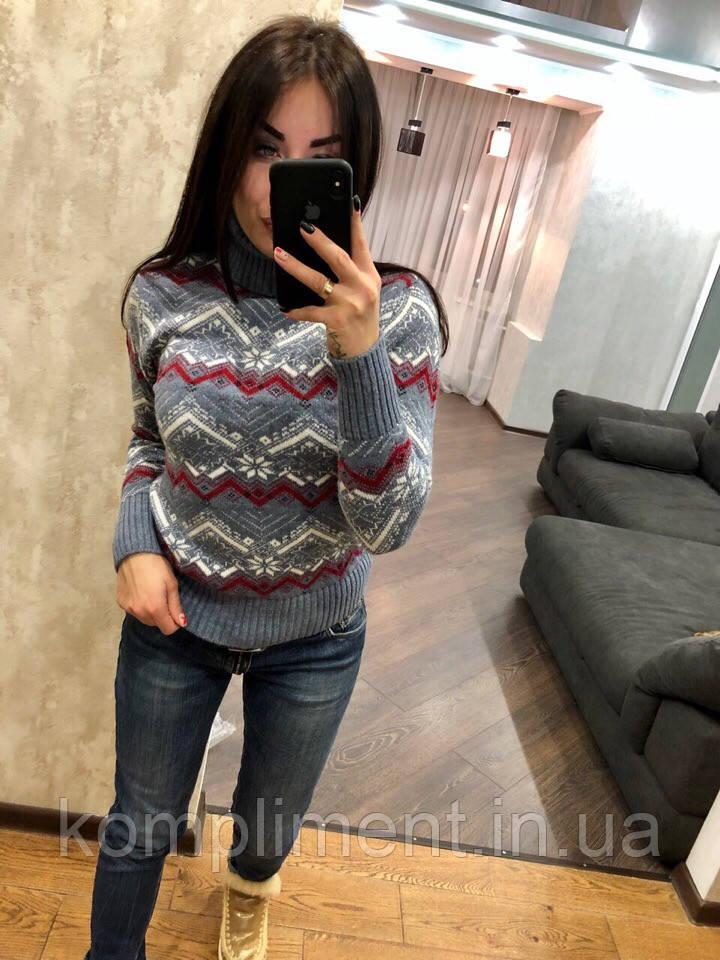 Жіночий в'язаний шерстяний светр з горлом,блакитний.Туреччина