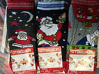 Детские махровые новогодние носки. Возраст 5, 6 лет