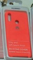 Чехол Silicone Cover Huawei P smart plus / nova 3i (Orange)